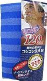 オーエ ナイロンタオル 超ロング かため ブルー 120cm 男性の背中がゴシゴシ洗える