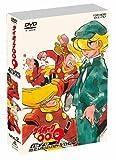 サイボーグ009 1979 DVD‐COLLECTION VOL.2<完> 画像