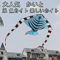 凧☆エナガつばめ魚カイト☆ガンガン上昇!楽しいカイト? 並行輸入品