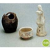 信楽粘土(高級陶芸粘土) 1kg