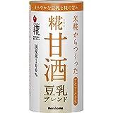マルコメ プラス糀 糀甘酒 豆乳ブレンド 125ml×18本