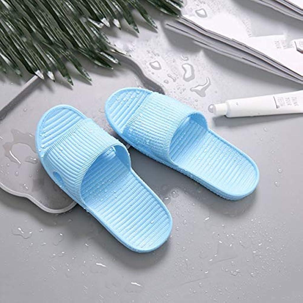 科学者スリチンモイクラウドUnisex Women Men Shoes Bathroom Skidproof Flat Sandals Summer Home Bathroom Slippers Casual Indoor Beach Slippers