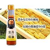 雲丹醤油(うにしょうゆ)