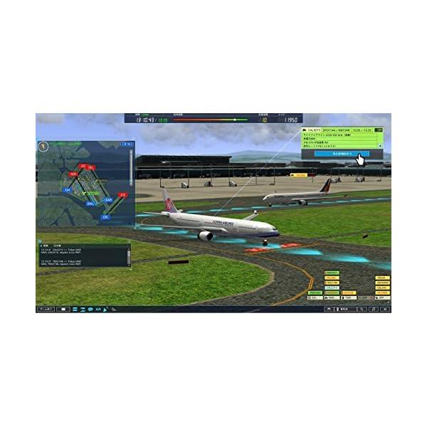 テクノブレイン ぼくは航空管制官4羽田2の紹介画像3