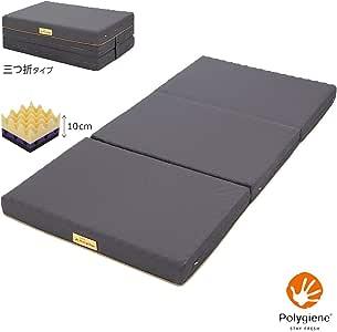 ムアツ スリープ スパ X muatsu 最上位モデル ふとん (シングル) 10×97×200cm :全層無膜ウレタンで通気性向上 寝返りをサポートする高弾性ウレタンを採用したムアツ最上位モデル/型番:2220109121903