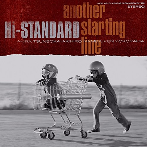 Another Starting Line [7 inch Analog]