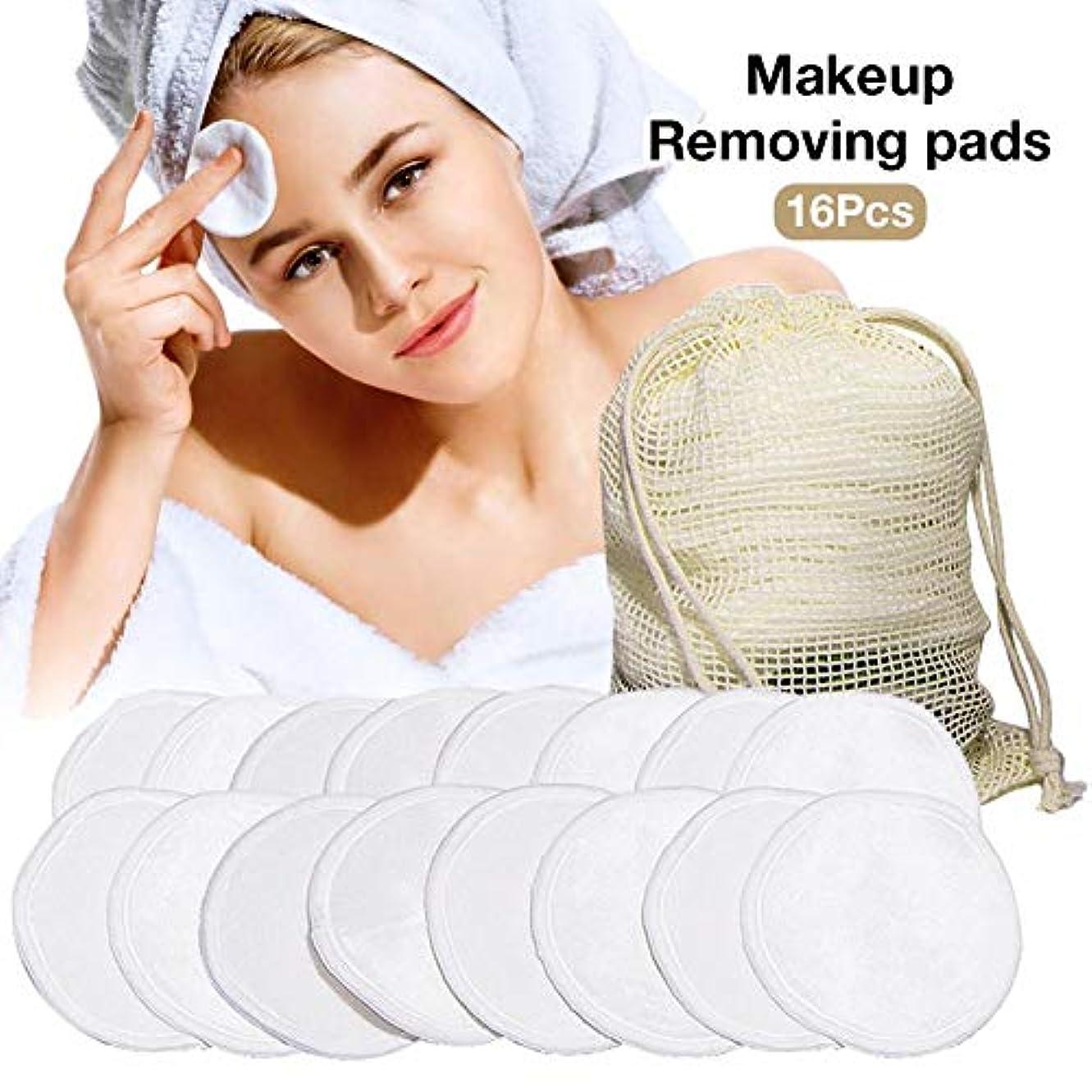ぺディカブパンライブAllrightip コットンパッド、再利用可能なメイクアップパッド、ランドリーバッグが付いている16の再利用可能なコットンパッドのパック、洗えるメイクアップリムーバーコットンパッドすべての肌タイプのエコフレンドリーな顔布 for