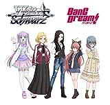 トレーディングカードゲーム ヴァイスシュヴァルツ トライアルデッキ+(プラス) BanG Dream! [RAISE A SUILEN]