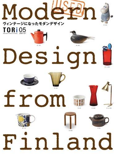 TORi(トリ) / Vol.5 USED Modern Design from Finland ヴィンテージになったモダンデザインの詳細を見る