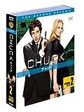 CHUCK/チャック 2ndシーズン 後半セット (13~22話・5枚組) [DVD]