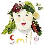 Recipe for Smile~尾崎亜美デリシャス・セレクション