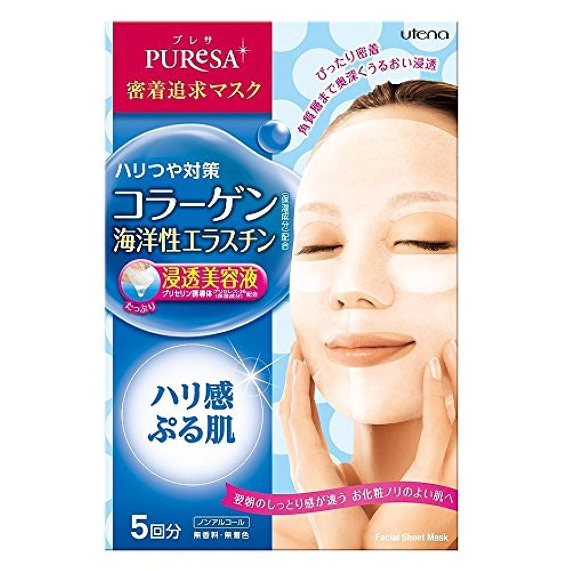 収束コンプリート困難puresa(プレサ) シートマスク コラーゲン 15mL×5枚入 × 6個