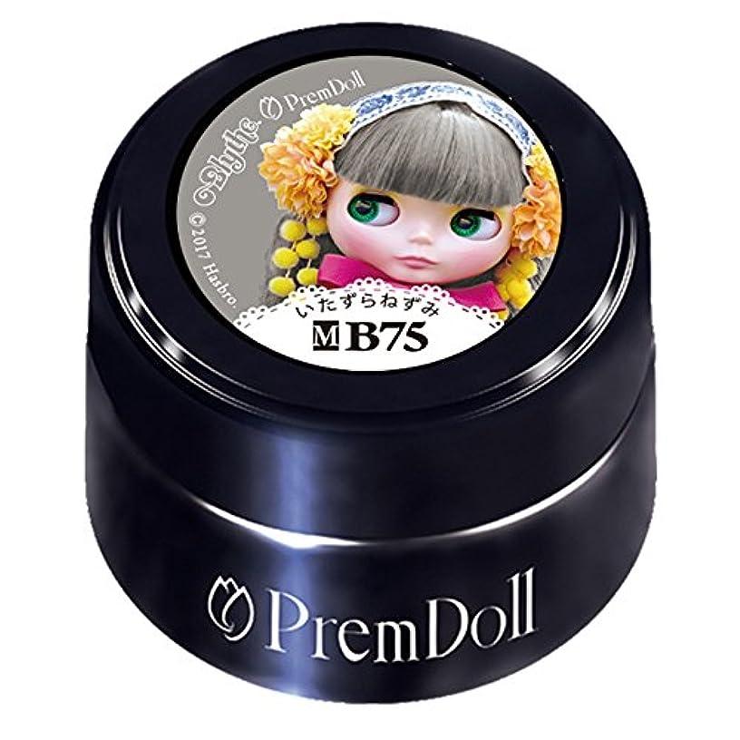 褒賞ポインタ即席PRE GEL プリムドール いたずらねずみ DOLL-B75 3g UV/LED対応 カラージェル