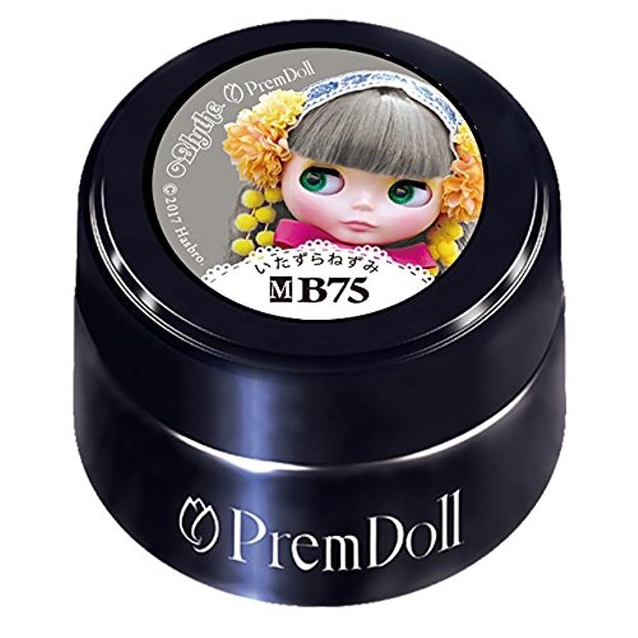 キャッチ時計囚人PRE GEL プリムドール いたずらねずみ DOLL-B75 3g UV/LED対応 カラージェル