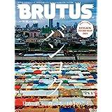 BRUTUS(ブルータス) 2019年10/15号No.902[バンコク ...