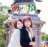 あどりぶ DJCD vol.7