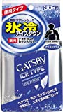 GATSBY(ギャツビー) アイスデオドラントボディペーパー 徳用 30枚