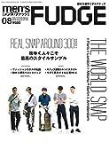 Best Fudges - men's FUDGE -メンズ ファッジ- 2018年8月号 Vol.105 Review