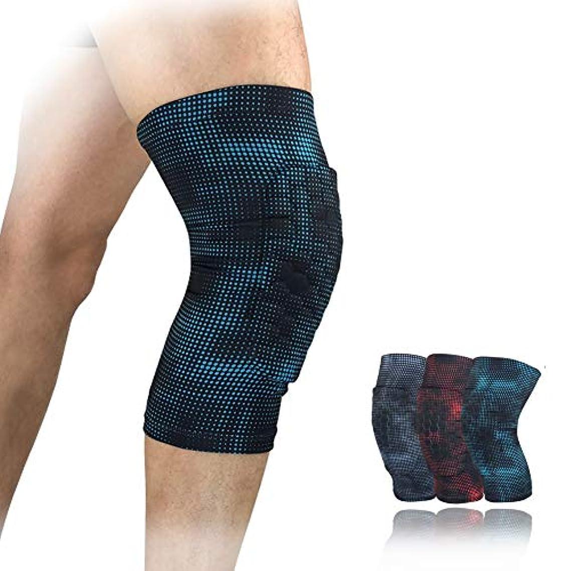 膝サポーターブレースコンプレッションスリーブ - 関節痛、関節炎、靭帯損傷、半月板裂傷、腱炎、赤、青、グレー