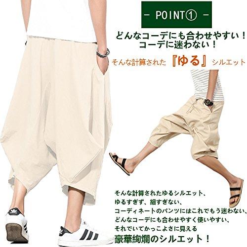 「Yoho」(ヨーホー) サルエル パンツ ワイドパンツ メンズ 七分丈 麻 ヒップホップ リネン (XL-(日本サイズL相当), ブラック)