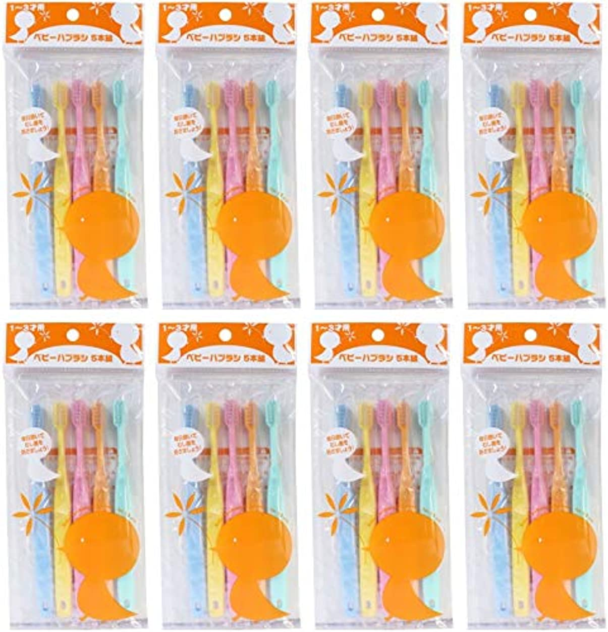 出席リンス不承認【まとめ買い】ファイン ベビー歯ブラシ 5本組 1~3才用【×8個】