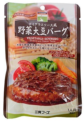 デミグラスソース風 野菜大豆バーグ 100g