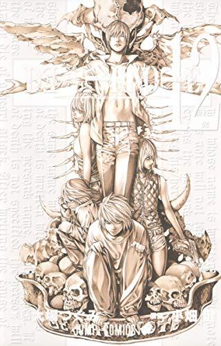 DEATH NOTE (12) (ジャンプ・コミックス)