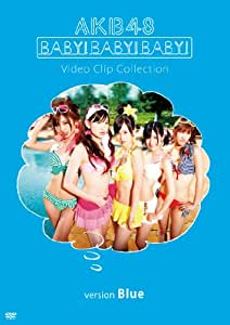 Baby! Baby! Baby! Video Clip Collection (version Blue) [DVD]