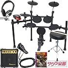 MEDELI メデリ 電子ドラム DD-512J サクラ楽器オリジナルセット 【セット選択:アンプセット】