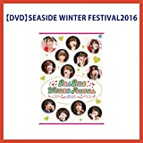 SEASIDE WINTER FESTIVAL 2016 DVD