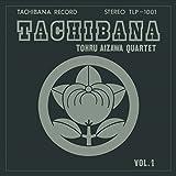 Tachibana [12 inch Analog]