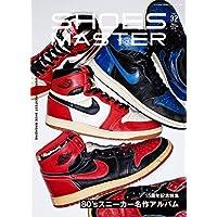 ワッグル11月号増刊 SHOES MASTER Magazine Vol.32 2019 FALL/WINTER (ワッグル増刊)