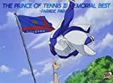 THE PRINCE OF TENNIS II MEMORIAL BEST-PARADE PARADE-/