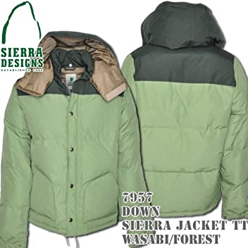 Down Sierra Jacket TT 7957: Wasabi / Forest