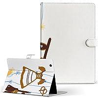d-01h Huawei ファーウェイ dtab ディータブ タブレット 手帳型 タブレットケース タブレットカバー カバー レザー ケース 手帳タイプ フリップ ダイアリー 二つ折り その他 洋服 イラスト 青 d01h-005196-tb