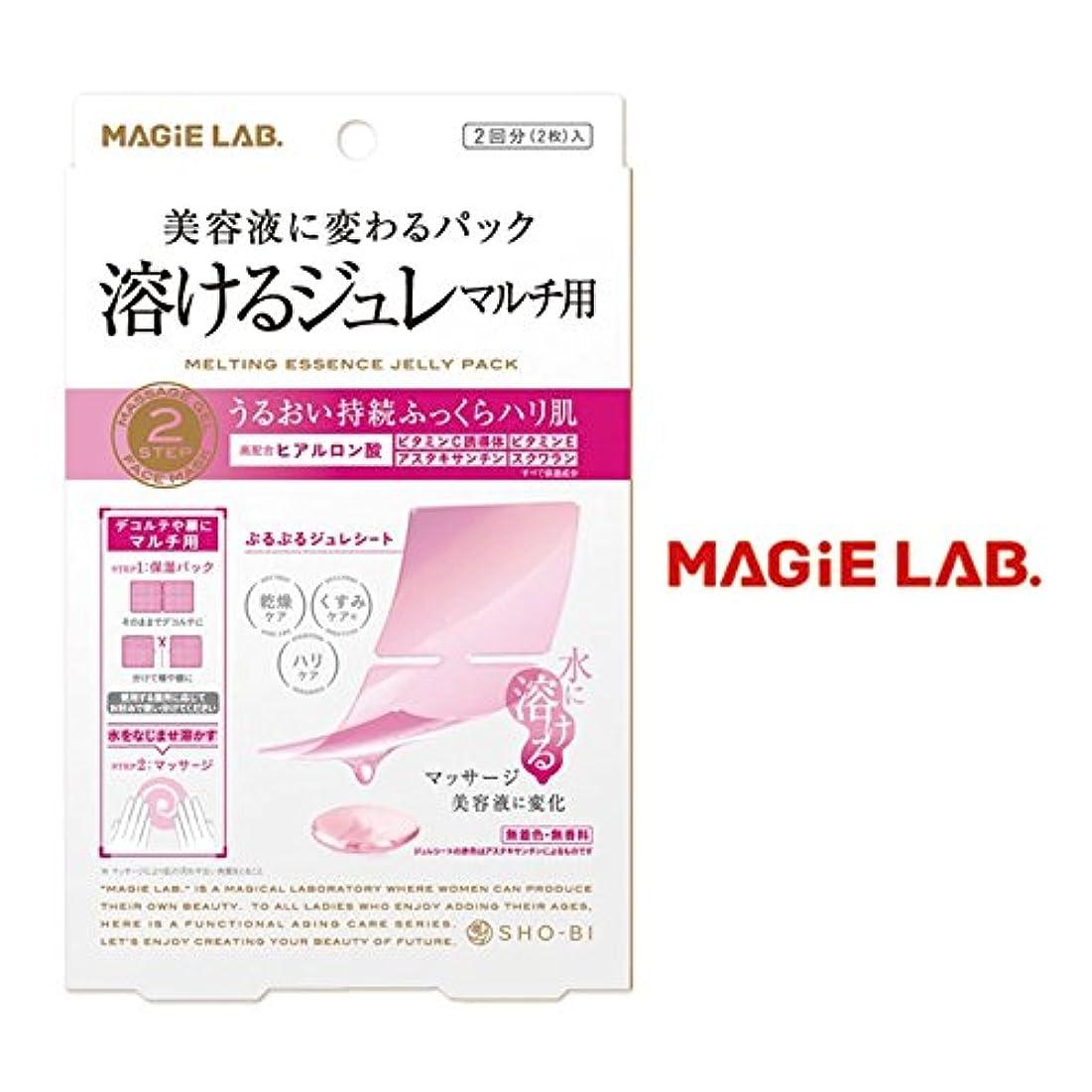 忌み嫌う君主制保険MAGiE LAB.溶けるジュレ マルチ用2回分(2枚)入 MG22103
