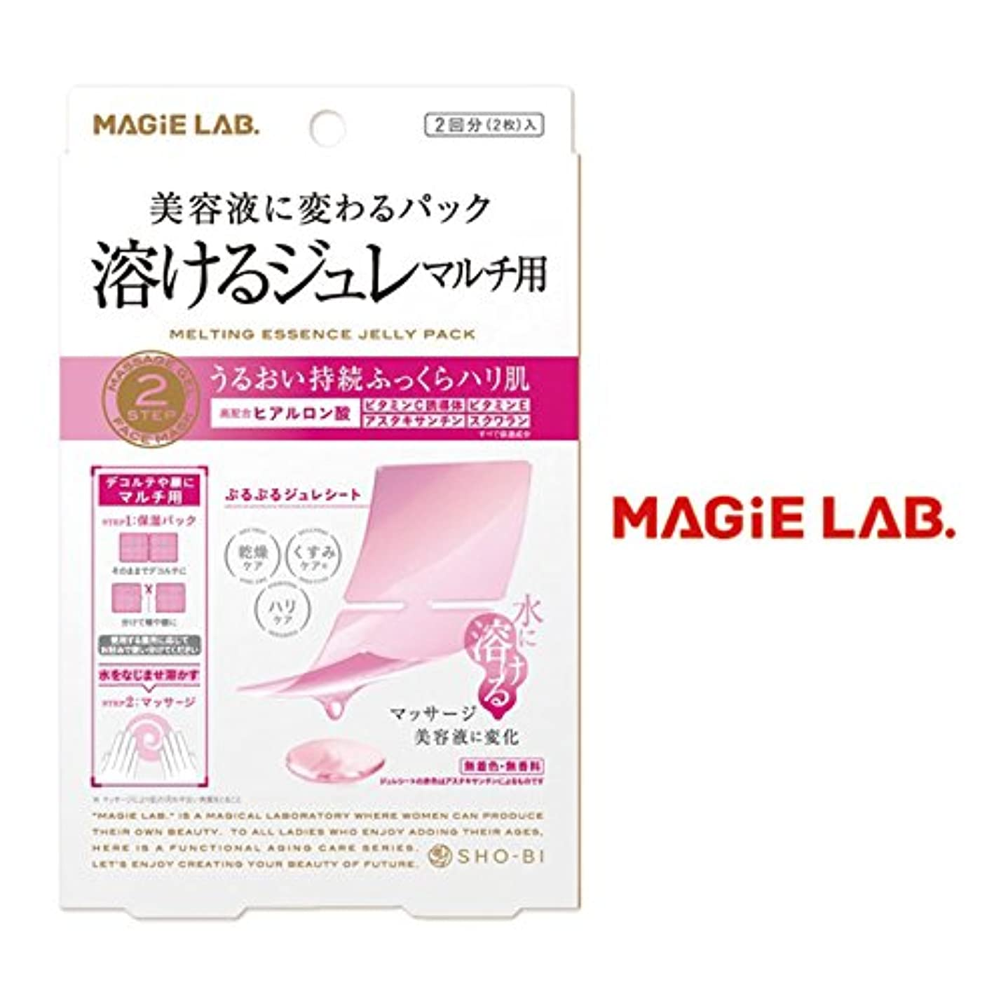 優越アルプス精通したMAGiE LAB.溶けるジュレ マルチ用2回分(2枚)入 MG22103
