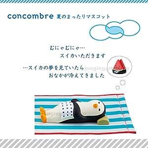 デコレ(decole)コンコンブル(concombre)夏のまったりマスコット/すやすや:ペンギン