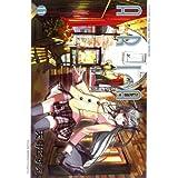 ARIA 11 (BLADEコミックス)