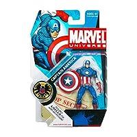 マーベル ユニバース MarvelUniverse 3.75インチ シリーズ#01 [012] キャプテン アメリカ