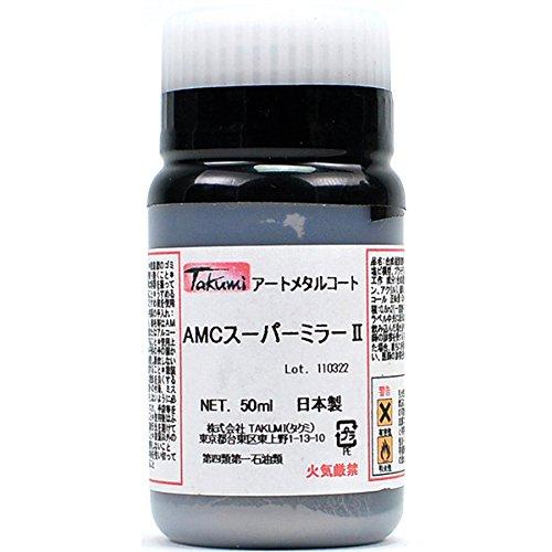 TAKUMI AMC スーパーミラーII タクミ アートメタルコート