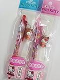 ご当地キティ 北海道限定 抱きっこキティ・ボールペン&シャープペンセット