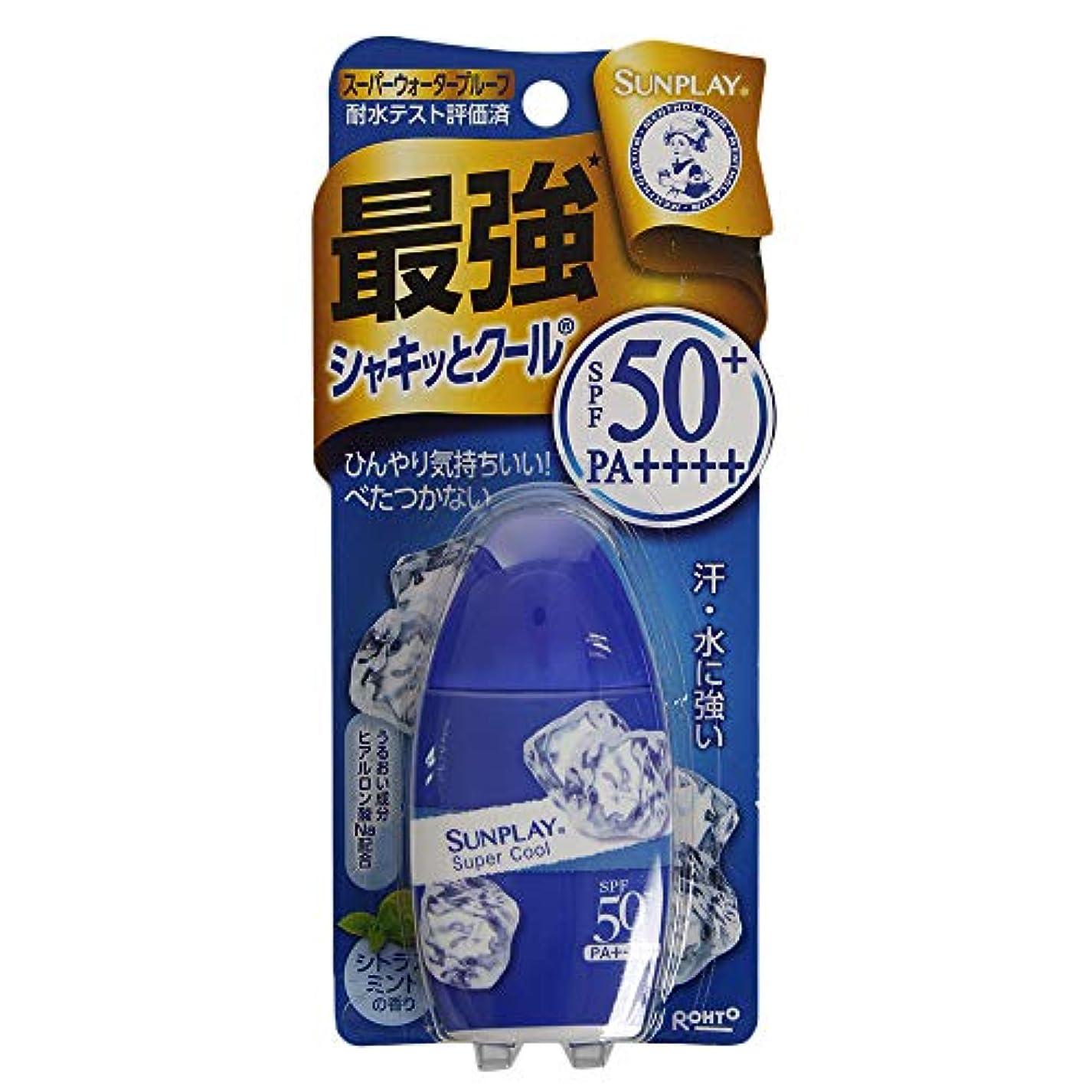 礼儀主権者店員【ロート製薬】メンソレータム サンプレイ スーパークール 30g ×10個セット
