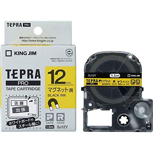 キングジム テプラ PROテープ マグネットテープ 12mm 黄(黒文字) 1個