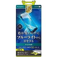 Simplism iPhone7 Plus フィルム ブルーライト低減 液晶保護フィルム 光沢  TR-PFIP165-BCCC