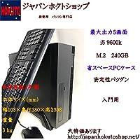 Amazon限定 第9世代 Core i5 9600k 搭載省スペース 入門用 ゲーミング デスクトップパソコン