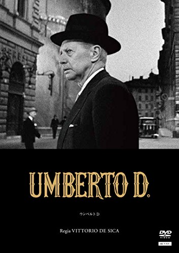 ウンベルトD DVD HDマスターの詳細を見る