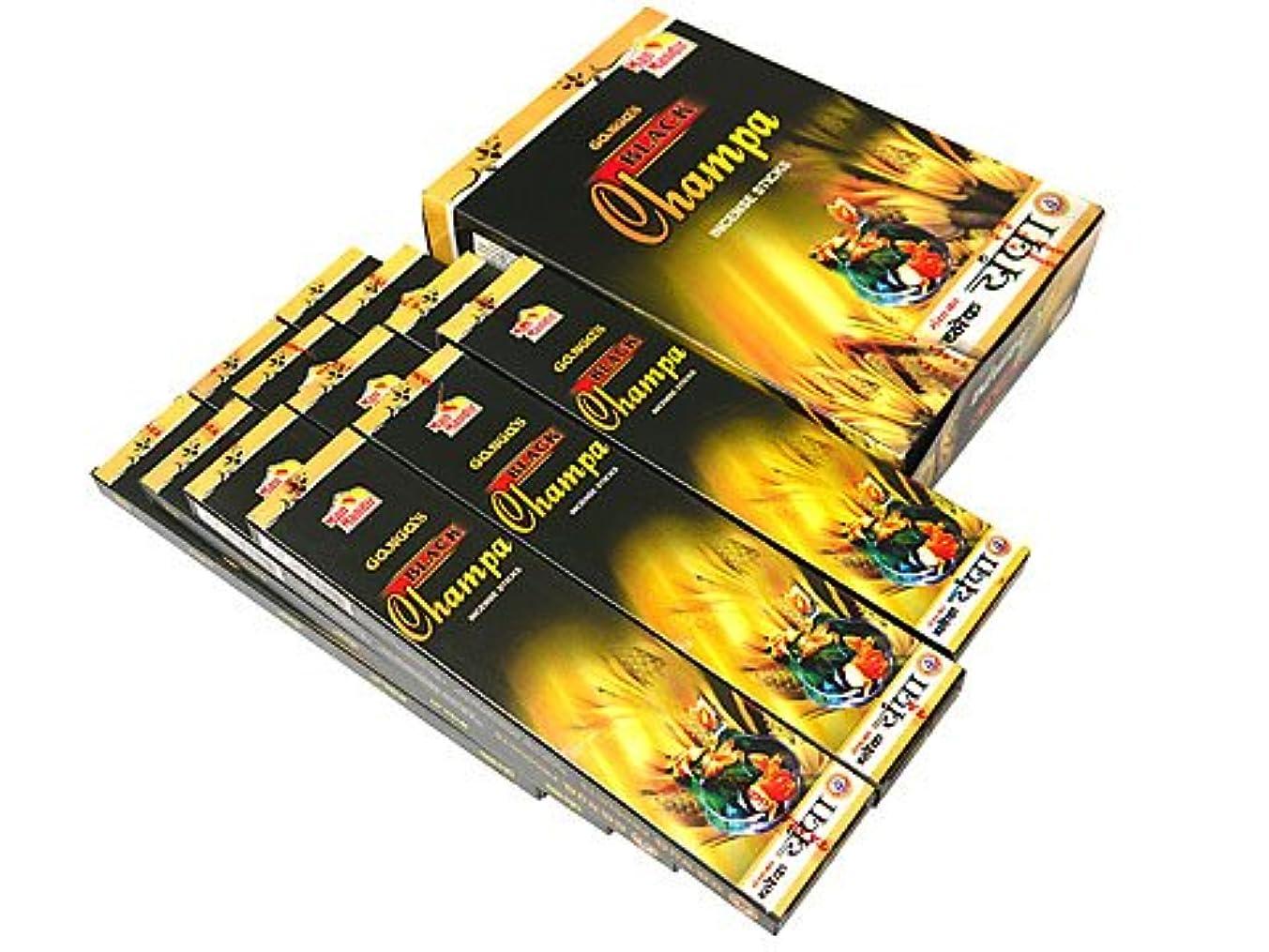 栄光キャンセル市の花GANGA(ガンガ) ブラックチャンパ香 スティック BLACK CHAMPA 12箱セット