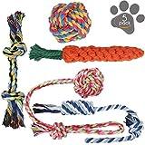 (11個セット) 犬ロープおもちゃ 犬おもちゃ 犬用玩具 噛むおもちゃ ペット用 コットン ストレス解消 丈夫 耐久性 清潔 歯磨き 小/中型犬に適用 (5個 セット)