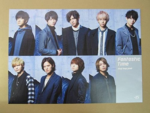 Hey!Say!JUMP Fantastic Time 特典 ポスター Johnny&Associates.